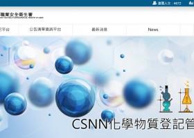 csnn1